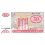 BILLET AZERBAIDJAN 50 MANAT