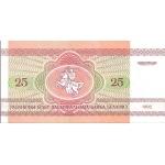 bielorussie25 rublei