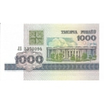 BILLET BIELORUSSIE 1000 RUBLEI