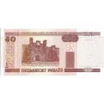 BILLET BIELORUSSIE 50 RUBLEI