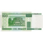 BILLET BIELORUSSIE 100 RUBLEI