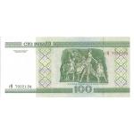 bielorussie 100 rublei 2000 (1)