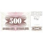 BILLET BOSNIE 500 DINARA