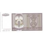 bosnie 10000 dinara 1992 (1)