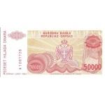 bosnie 50000 dinara 1993