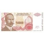 BILLET BOSNIE 50 000 DINARA