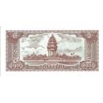 cambodge 5 riels