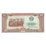 BILLET CAMBODGE 5 RIELS 1979