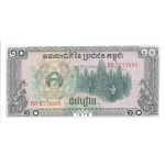 BILLET CAMBODGE 10 RIELS