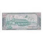 cambodge 10 riels (1)