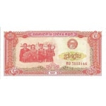 BILLET CAMBODGE 5 RIELS 1987