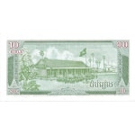 cambodge 10 riels vert (1)