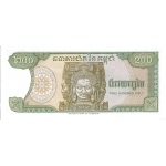 BILLET CAMBODGE 200 RIELS