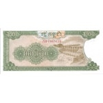 cambodge 200 riels (1)
