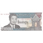 BILLET CAMBODGE 2000 RIELS