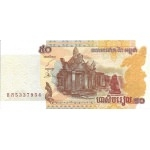 BILLET CAMBODGE 50 RIELS