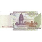 BILLET CAMBODGE 100 RIELS