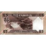zambie5kwacha25