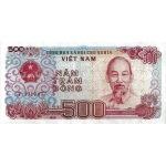 BILLET VIETNAM NORD 500 DONG