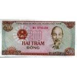 BILLET VIETNAM NORD 200 DONG