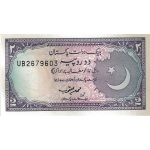 BILLET PAKISTAN 2 RUPEES