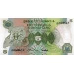 ouganda5shilling