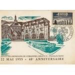 CARTE MAXIMUM 1955 / SOUVENIR DES CAMPS DE DÉPORTATION / CACHAN