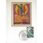 CARTE MAXIMUM 1978 / IMPRIMERIE NATIONALE / PARIS