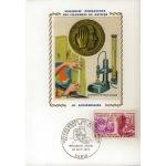 CARTE MAXIMUM 1971 / ASSEMBLÉE PERMANENTE DES CHAMBRES DE MÉTIERS / PARIS
