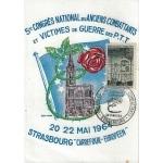 CARTE MAXIMUM 1964 / 5ème CONGRES DES ANCIENS COMBATTANTS / STRASBOURG