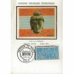 CARTE MAXIMUM 1975 / ARPHILA EXPOSITION PHILATÉLIQUE INTERNATIONALE JUIN 75 / PARIS