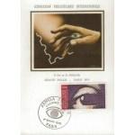 CARTE MAXIMUM 1975 / ARPHILA EXPOSITION PHILATÉLIQUE INTERNATIONALE MARS 75 / PARIS