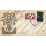 ENVELOPPE ILLUSTRÉE 1er JOUR 1960 / ANNÉE DES RÉFUGIES / TUNISIE