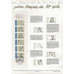 SÉRIE COMPLÈTE DE 16 DOCUMENTS PHILATÉLIQUES ANNÉE 1991