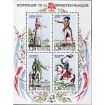 BLOC FEUILLET FRANCE 1989 PERSONNAGES DE LA RÉVOLUTION