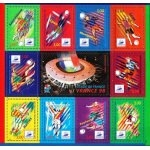 BLOC FEUILLET FRANCE 1998 COUPE MONDE FOOT + 12 TIMBRES FOOT