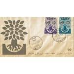 ENVELOPPE ILLUSTRÉE 1er JOUR 1960 / LIBYE / TRIPOLI