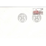 ENVELOPPE 1er JOUR 1987 / CONGRES NATIONAL DE LA FSPF / LENS