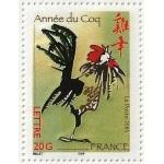 TIMBRE ANNÉE DU COQ 2005 NEUF