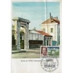 CARTE MAXIMUM 1967 N°2 / 2ème CENTENAIRE DE L' ÉCOLE VÉTÉRINAIRE / MAISONS ALFORT