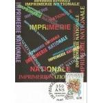 CARTE MAXIMUM 1991 / 350 ANS DE L'IMPRIMERIE NATIONALE / PARIS