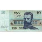BILLET ISRAEL 10 VERSO