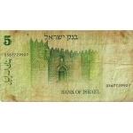 BILLET ISRAEL 5