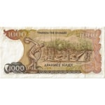 BILLET GRECE 1000 VERSO