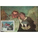 "CARTE MAXIMUM 1966 / DAUMIER ""CRISPIN ET SCAPIN"" / MARSEILLE"