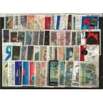 TABLEAUX 50 TIMBRES FRANCE