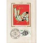 CARTE MAXIMUM 1979 / CHAMPIONNATS DU MONDE DE JUDO / PARIS