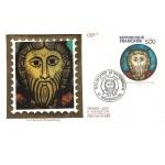 ENVELOPPE ILLUSTRÉE 1er JOUR 1990 / TÊTE DE CHRIST DE WISSEMBOURG / WISSEMBOURG