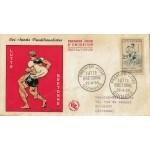 ENVELOPPE ILLUSTRÉE 1er JOUR 1958 / LUTTE BRETONNE / QUIMPER