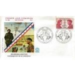 ENVELOPPE ILLUSTREE 1er JOUR 1973 / BOURGOIN ET KIEFFER / PARIS